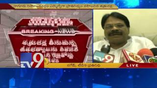 HC asks Ex-Minister Shatrucharla to return salary drawn as MLA – TV9