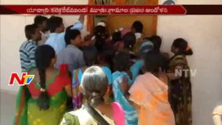 AtmaKur Mandal People Protest at Yadadri Collectorate || Yadigirigutta || #NewDistricts || NTV