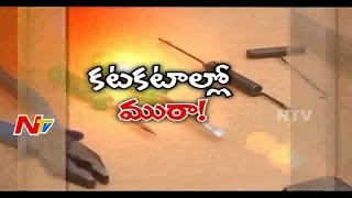 Theives Gang Involved in 37 Robberies Arrested in Hyderabad || NTV