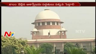Cauvery Committee Notice To Supreme Court For New Procedures in Water Division || Water Issue || NTV