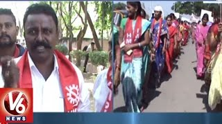Singareni Sanitation Workers Demands Corporation To Announce Bonus | Godavarikhani | V6 News