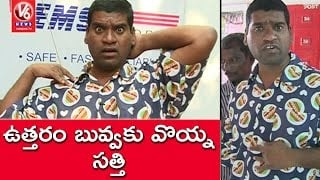 Bithiri Sathi At Post Office | Funny Conversation With Savitiri Over Subsidy Pulses | Teenmaar News