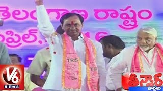 Survey On Performance Of CM KCR Government | Teenmaar News | V6 News