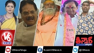 Survey On CM KCR Governance | Stage Collapse | Swami Swaroopanand On Sai Baba | Teenmaar News