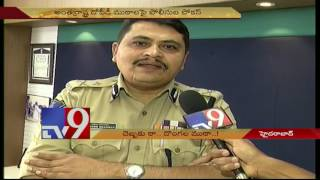 Hawala racket busted, cash and gold seized – TV9