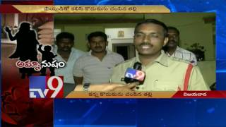 Shocking : Woman murders own son – TV9