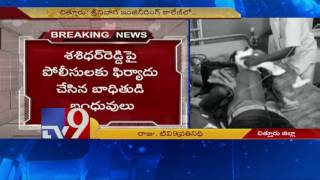 Fight between B Tech students takes ugly turn in Chittoor – TV9