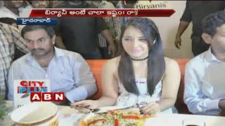Raashi Khanna Launches Biryani's Restaurant | Hyderabad (18-10-2016)