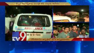 23 killed as fire engulfs SUM hospital in Bhubaneswar, many injured – TV9