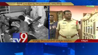 Engineering student critical after being attacked by fellow student in Chittoor – TV9