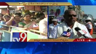 Grand Sirimaanu celebrations in Vizianagaram – TV9