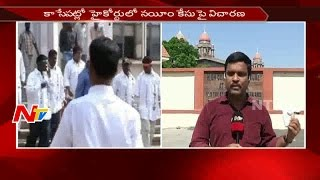 Gangster Nayeem Case Hearing In Nampally Court Today || Hyderabad || NTV