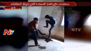 Young Boy Thrashed For Eve-Teasing a Girl in Thane || Maharashtra || NTV