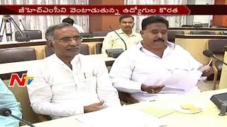 Burden On GHMC Commissioner Due To Low Man Power || Hyderabad || NTV