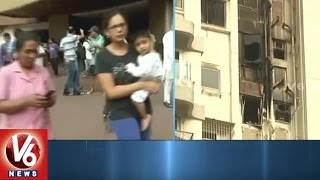 Fire Breaks Out In Maker Towers | 2 Died And 11 Injured | Mumbai | V6 News
