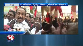 Cauvery Water Row | Opposition Parties Continue Rail Roko For 2nd Day | Tamil Nadu | V6 News