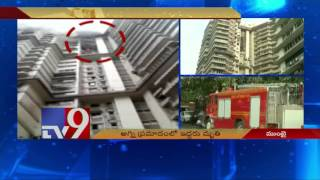 2 dead in fire at Maker Tower in Mumbai's Cuffe Parade – TV9