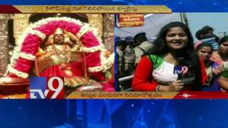 Sirimaanu Celebrations – Vizianagaram turns sea of devotees – TV9. Photo,Image,Pics