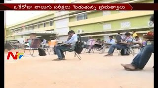State & Central Government Playing With Unemployed in Telangana || NTV