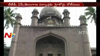 High Court Issued Notice To Two Telugu States. Photo,Image,Pics