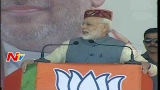 Modi Speech At Himachal Pradesh || Will Hold 2 Rallies & Inaugurate 3 Hydropower Projects | || NTV