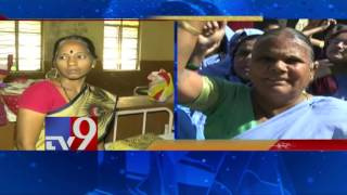 Sanitation workers demand pending wages,stages strike in Fever Hospital – TV9
