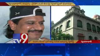 HC asks Govt to submit report on Nayeem case probe in 3 weeks – TV9