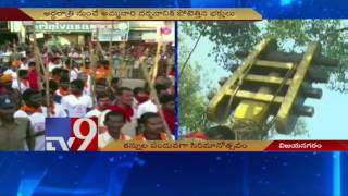 Sirimaanu celebrations in Vizianagaram – TV9