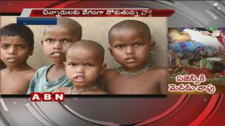 54 Children Died Due To Brain Fever At Andhra & Odisha Border | ABN Telugu