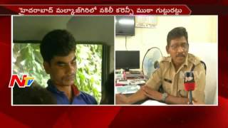 Fake Currency Gang Arrested in Malkajgiri, Hyderabad || Telangana || NTV. Photo,Image,Pics