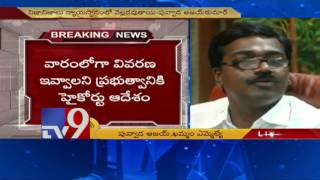Land grabbing charges against TRS MLA Puvvada Ajay Kumar – TV9