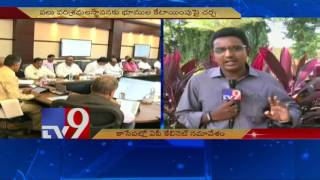 AP cabinet to meet, to discuss fake seeds issue – TV9. Photo,Image,Pics