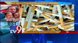 GST Rate – Centre looks for consensus – TV9. Photo,Image,Pics