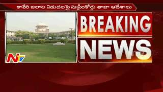 Supreme Court Orders to Karnataka Over Cauvery Water Issue || #CauveryIssue || NTV