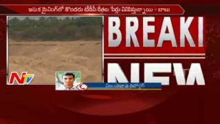 CM Chandrababu Naidu Fires on Leaders over Sand Mafia || AP || NTV
