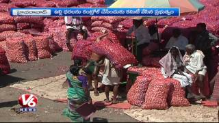 Onion Policy | Telangana Govt Appoints Committee To Control Prices | Hyderabad | V6 News