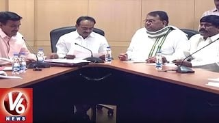 TRS Ministers Review On Concerned Departments | Hyderabad | V6 News