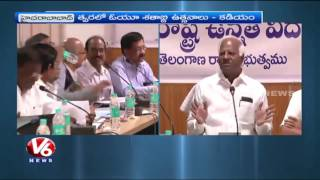 Dy CM Kadiyam Srihari Holds Meeting With VCs And Registrars Of State Universities | V6 News