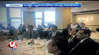 KTR US Tour | Holds Meet With Industrialists And Invites To Invest In Telangana | V6 News