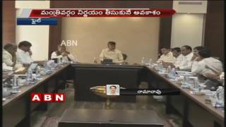 AP Cabinet meeting begins in Vijayawada | ABN Telugu. Photo,Image,Pics