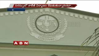 HC Shocks to Khammam MLA Puvvada Ajay Kumar over Mamata Medical College Illegal Construction