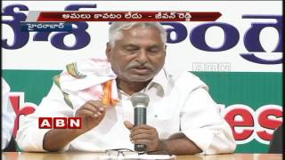 T Congress Jeevan Reddy slams CM KCR over double bedroom housing scheme
