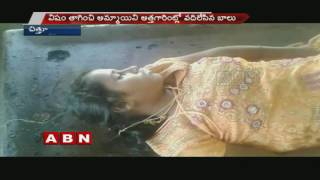 Husband kills wife for second marriage in Chittoor district  (18-11-2016). Photo,Image,Pics