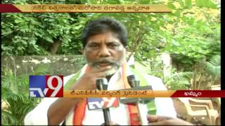 TS Opposition demands stern action against fake seed companies – TV9