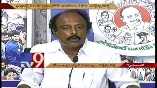 Not deterred by suspension from Assembly – YCP MLA Vishweshwar Reddy – TV9. Photo,Image,Pics