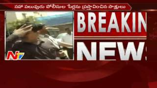 Police and Leaders Also Involve in Gangster Nayeem Case || SIT Submits Report to Court || NTV