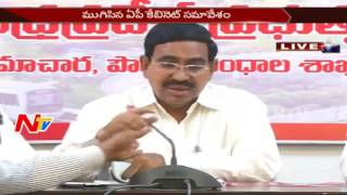 Minister Narayana Speech after Cabinet Meeting || AP || NTV