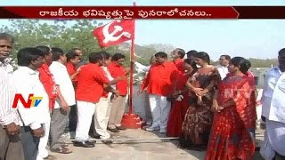 New Districts Formation Will Affects Telangana Politics || Off The Record || NTV