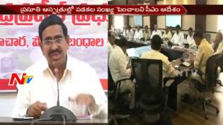 AP Ministers Speech After Cabinet Meeting Over Fake Seeds || NTV