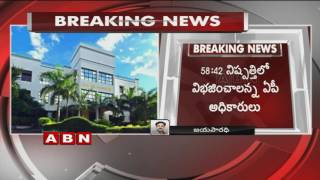 Telangana Government meet over 10th Schedule institutions  (18-11-2016)